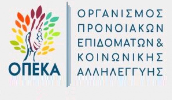 opeka-logo