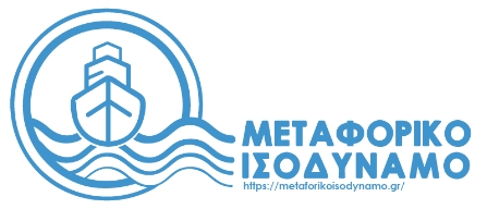 metaforiko_isodynamo